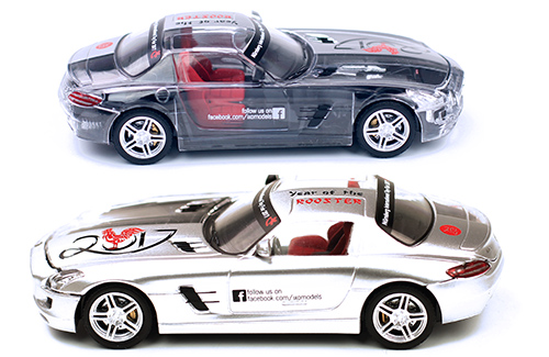 "MERCEDES BENZ SLS AMG ""Year of the Rooster"""