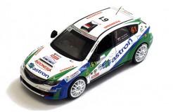 Subaru Impreza WRX STI Group N - R. Sungkar - Rally de France-Alsace - 2012